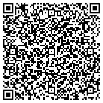 QR-код с контактной информацией организации Фридрих А. В., ИП