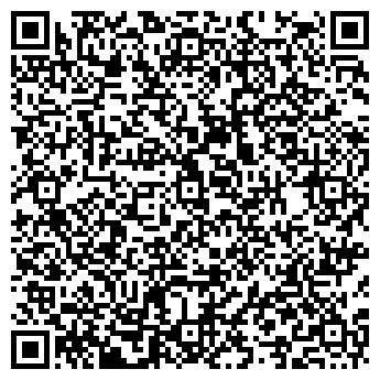 QR-код с контактной информацией организации Вац, ООО