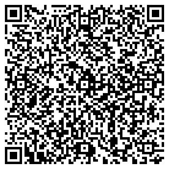 QR-код с контактной информацией организации Артмедиа, ООО