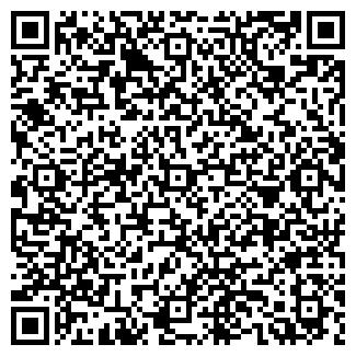 QR-код с контактной информацией организации Альтавита