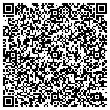 QR-код с контактной информацией организации Альтаир-Сервис, компания