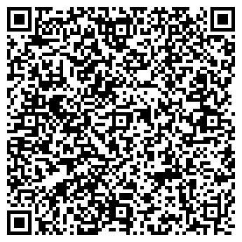 QR-код с контактной информацией организации Remont-ua, ЧП
