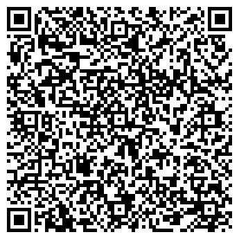 QR-код с контактной информацией организации Оргтехника-сервис, ЧП