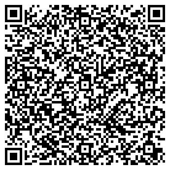 QR-код с контактной информацией организации СмартСофт, ООО