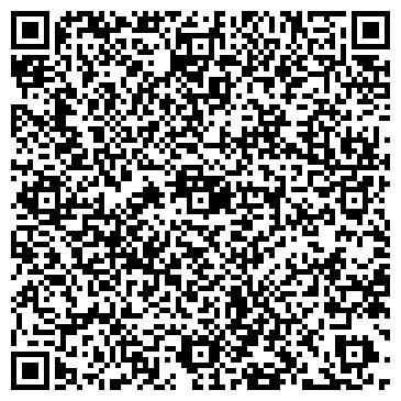 QR-код с контактной информацией организации Систем Инжиниринг, ООО