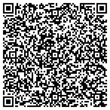 QR-код с контактной информацией организации Компьютерный эксперт, ООО