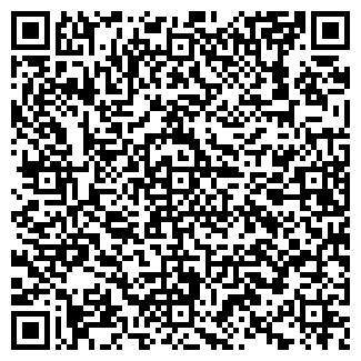 QR-код с контактной информацией организации Мирика, ООО