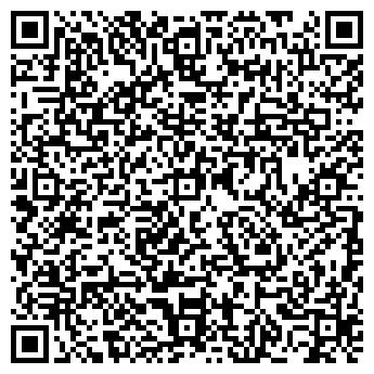 QR-код с контактной информацией организации Интехплюс, ООО
