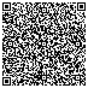 QR-код с контактной информацией организации Монтаж Сервис XXI, ООО