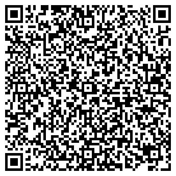 QR-код с контактной информацией организации Рива, ОДО