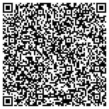 QR-код с контактной информацией организации Екстренная служба, ООО