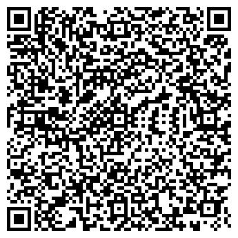 QR-код с контактной информацией организации КиберСтиль, ЧТУП