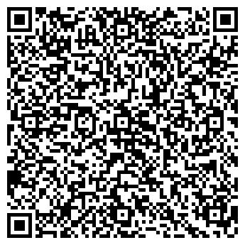 QR-код с контактной информацией организации Терахост, ООО