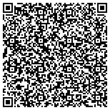QR-код с контактной информацией организации Бытовая техника б/у с Германии, ЧП