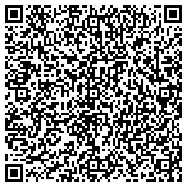 QR-код с контактной информацией организации Темпус, ЧП