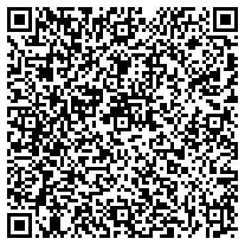 QR-код с контактной информацией организации Unipress, PE
