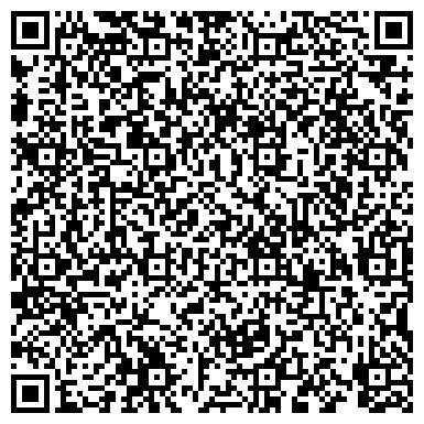 QR-код с контактной информацией организации Сервисный центр Телемастер, ЧП