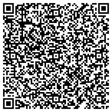 QR-код с контактной информацией организации Альстар, ЧП