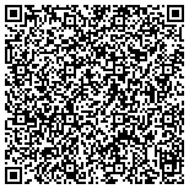 QR-код с контактной информацией организации Ремонт и Сервис Сервисный центр,ЧП