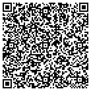 QR-код с контактной информацией организации ВС Инвест, ООО