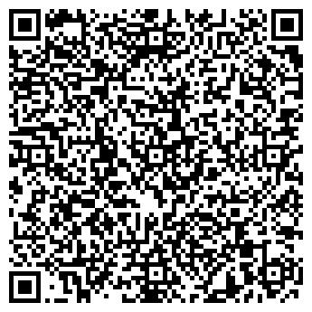 QR-код с контактной информацией организации Хиком, ООО