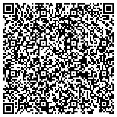 QR-код с контактной информацией организации Сервисный центр Дон Сервис Групп, ООО
