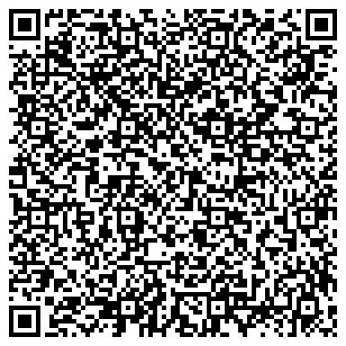 QR-код с контактной информацией организации Техно-Сервис, Сервисный центр