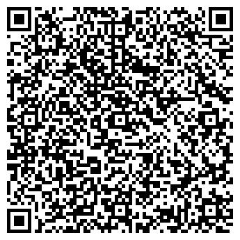 QR-код с контактной информацией организации Дельта корп, ООО