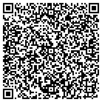 QR-код с контактной информацией организации Фото-ремонт, ООО