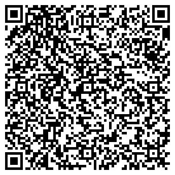 QR-код с контактной информацией организации Rosko Group, ЧП