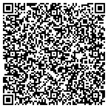 QR-код с контактной информацией организации Компания Лиана, ООО