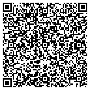 QR-код с контактной информацией организации Зима В.Б., ЧП