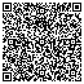 QR-код с контактной информацией организации Епикс, ООО