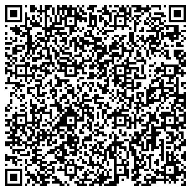 QR-код с контактной информацией организации Сервисный центр Веском-Сервис, ЧП
