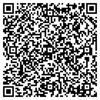 QR-код с контактной информацией организации Валькер, ЧП