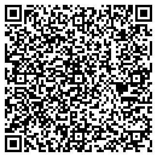 QR-код с контактной информацией организации DC, СПД