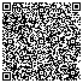 QR-код с контактной информацией организации Аэролакс, ООО