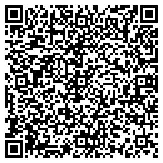 QR-код с контактной информацией организации АнексТур, ЧП
