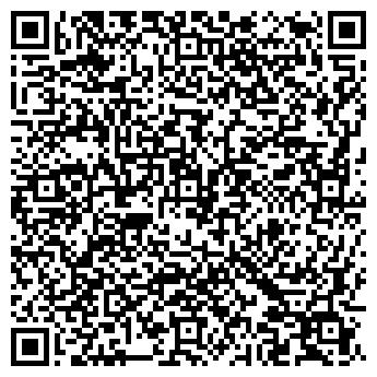 QR-код с контактной информацией организации Seal Tour, ООО