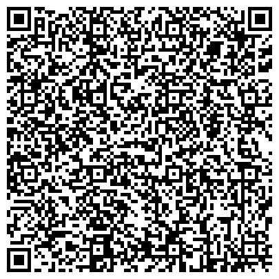 QR-код с контактной информацией организации Легенда Крыма (турагентство), ООО
