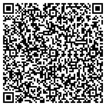 QR-код с контактной информацией организации VIP TOUR, ЧП