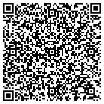 QR-код с контактной информацией организации VIP tur, ЧП