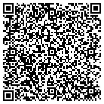 QR-код с контактной информацией организации 5 Сольдо, ООО