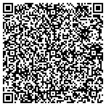 QR-код с контактной информацией организации Аврора Тур, ООО