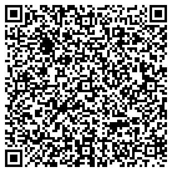 QR-код с контактной информацией организации Адвентус, ООО