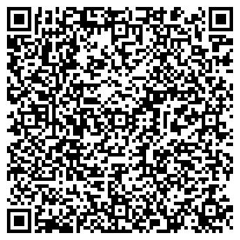 QR-код с контактной информацией организации Энтерком, ООО