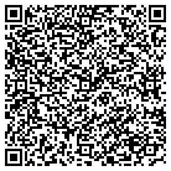 QR-код с контактной информацией организации Алеком тур, ООО
