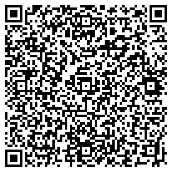 QR-код с контактной информацией организации Велес тревел,ООО
