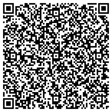 QR-код с контактной информацией организации ТД Валди, ООО