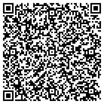 QR-код с контактной информацией организации Лиона-тур, ЧП